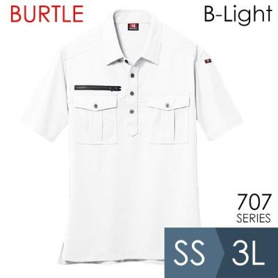 BURTLE バートル 作業服 B-Light 707-029 制電ストレッチ半袖シャツ ホワイト (SS〜3L) ビズポロ 作業着 消臭 707シリーズ
