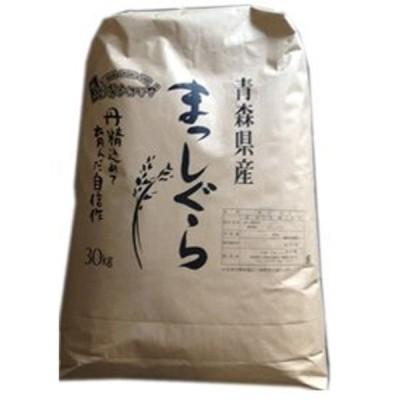 青森県産まっしぐら 白米 30年度産新米 9kg×2袋 18kg