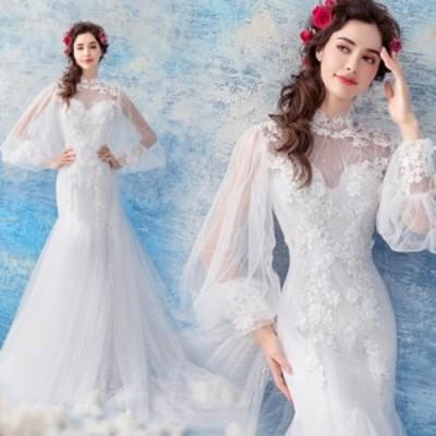 マーメイドライン ウェディングドレス ロングドレス パーティドレス ワンピ トレーン 長袖 白 結婚式 二次会 発表会 撮影 H049