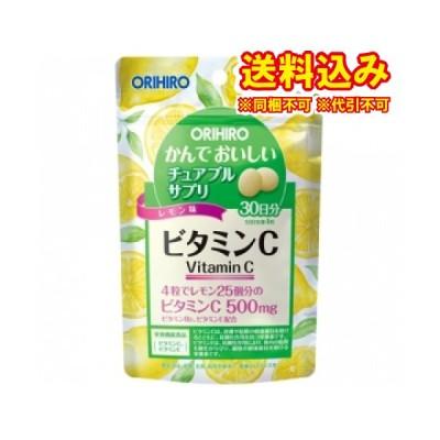 ゆうパケット)オリヒロ かんでおいしいチュアブルサプリ ビタミンC 30日分 120粒