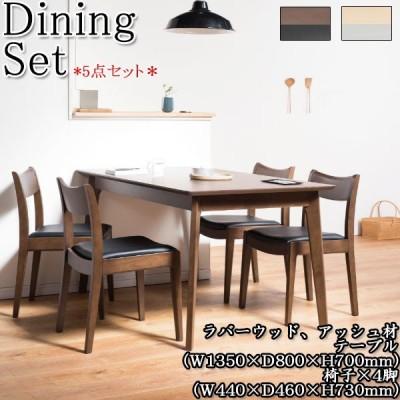【5点セット】ダイニングテーブル 角型 ダイニングチェア 机 テーブル 木製 北欧 カントリー シンプル ナチュラル モダン アッシュ材 約W140cm D80cm CH-0572