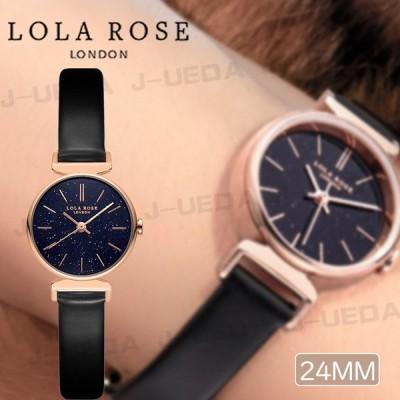 保証期間 1年間  バングル 無料贈呈 LOLA ROSE ローラローズ クオーツ レディース 腕時計 メッシュバンド レザー Lola Rose 30mm Blue Standstone