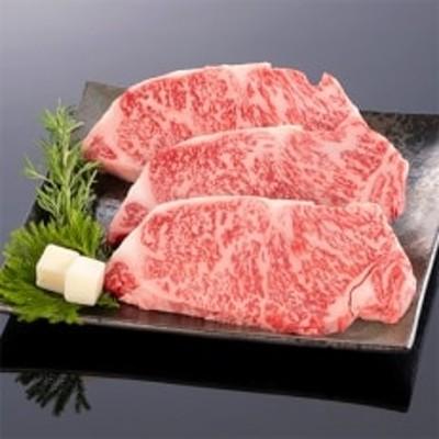 熊野牛 ロースステーキ 600g