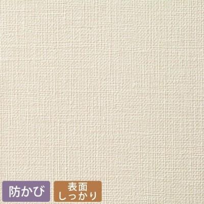 壁紙 のりなし 国産壁紙  切売り SVS-8040  1m単位で販売