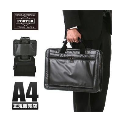 【カバンのセレクション】 吉田カバン ポーター デバイス ビジネスバッグ メンズ 防水 撥水 自立 2WAY A4 PORTER 645-09260 ユニセックス ブラック フリー Bag&Luggage SELECTION