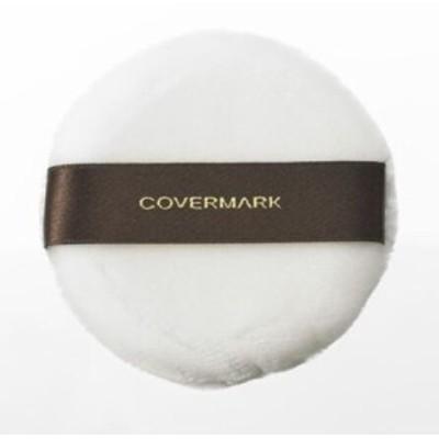 Covermark(カバーマーク)シルキータッチ パフ
