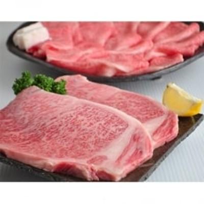 【口の中でとろける旨み】飛騨牛A5・A4 ステーキ・すき焼き(しゃぶしゃぶ)セット