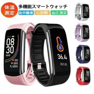 スマートウォッチ 温度測定 血圧測定 血中酸素  USB充電 防水 着信通知 消費カロリー 心拍数 歩数計 血圧計 睡眠検測 走行 日本語対応 日本語説明書