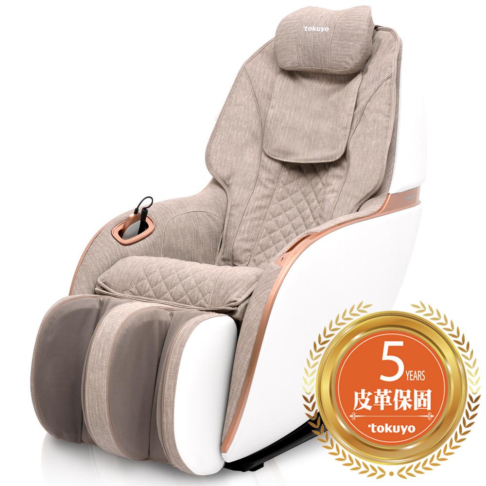 tokuyo Mini玩美椅Pro按摩椅TC297-奶茶色 贈FUN睛鬆Pro TS-186(價值4680元) -廠商直送