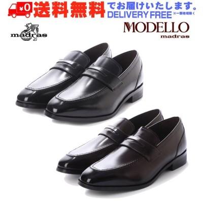 モデロ MODELLO ローファー ビジネスシューズ DM5127 マドラス 革靴 (nesh) (新品) (送料無料)