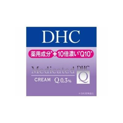 薬用Qフェースクリーム(SS)