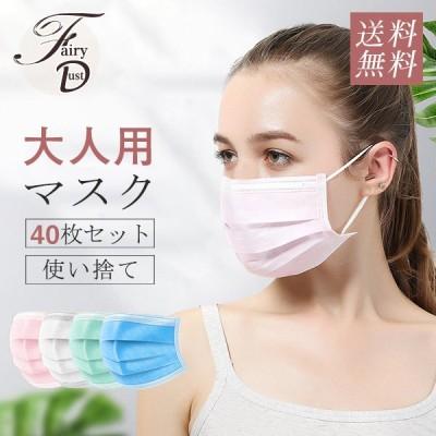 即日発送50枚入りマスク 使い捨てマスク オシャレマスク 送料無料 三層構造 不織布 風邪 大人用 男女兼用 紫外線対策 通気性拔群 花粉症 返品不可