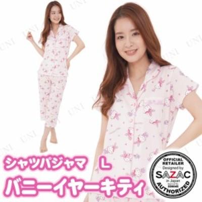 【取寄品】 SAZAC(サザック) バニーイヤーキティシャツパジャマ ピンク レディスL レディース ファッション 女性用 大人用 ルームウェア