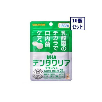 10個セット UHA味覚糖 新デンタクリアタブレット 7日分 送料無料 あすつく