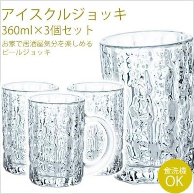 ビールジョッキ アイスクルジョッキ 3個セット 東洋佐々木ガラス P-26353-JAN 食洗機対応 4961373027604