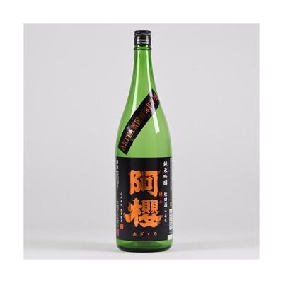 日本酒 阿櫻 純米吟醸 無濾過原酒 秋田酒こまち 1.8L