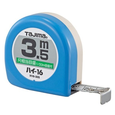 TAJIMA タジマ ハイ-16 3.5M 尺目付 H1635SBL