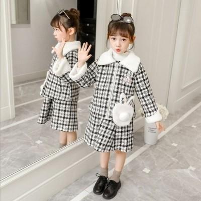 2色! 3点セット 子供服 コート+バッグ+スカート トレンド 可愛い 秋冬着 寒い日 斜めがけバッグ贈呈 おしゃれ 暖かい キッズ 女児 高品質 ふわふわ 格子柄