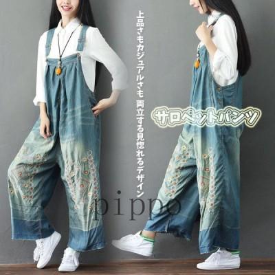 サロペット オーバーオール レディース ワイドパンツ 刺繍 デニム 綿 大きいサイズ ゆったり 森ガール