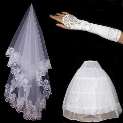 花嫁 結婚式 披露宴 二次会 ウェディングドレス プリンセスドレス ウェディング用3点セット/ パニエ+グローブ+ベール/ ブライダル用