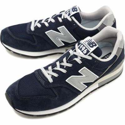 ニューバランス newbalance CM996 メンズ・レディース Dワイズ スニーカー 靴 NAVY ネイビー系 [CM996BN]【yen300】