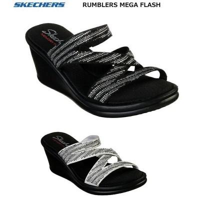 スケッチャーズ ランブラーズ メガフラッシュ SKECHERS RUMBLERS MEGA FLASH レディース サンダル ブラックシルバー ホワイトシルバー BKSL WSL 32925