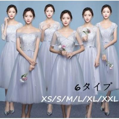 パーティードレス 結婚式 袖あり ワンピース ドレス 大人 ピアノ 記念日 イベント 着やせ Aラインワンピース 6タイプ グレー色
