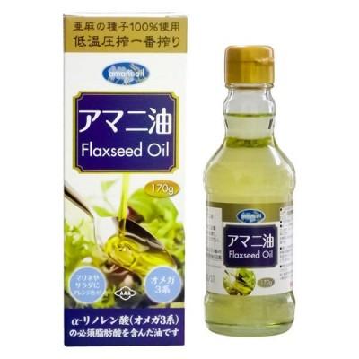 アマニ油 170g 1本 朝日 フラックスオイル