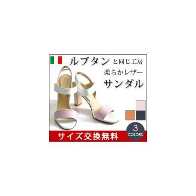 イタリア製 レザー バックストラップ サンダル 脱げない レディース アンクルストラップ コルソローマ 9 CORSO ROMA 9 本革 ヒール 9cm ブラック 黒 ピンク 白