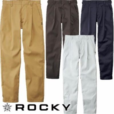 作業服 パンツ スラックス ロッキー ROCKY ユニセックスワンタックパンツ RP6908 作業着 通年 秋冬