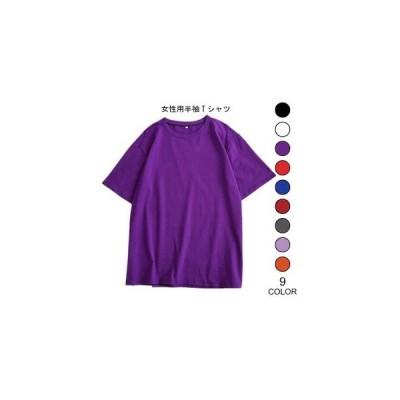 Tシャツ レディース 半袖Tシャツ KL ゆったり カットソー シンプル 無地 丸襟 女性用 トップス 半袖 薄手 夏物 カジュアル