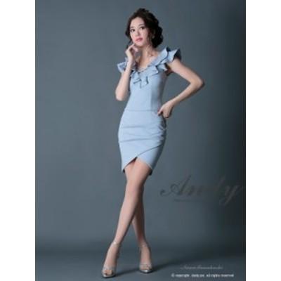 GLAMOROUS ドレス GMS-V437 セットアップ ミニドレス Andy グラマラスドレス クラブ キャバ ドレス パーティードレス DREMO07 掲載商品