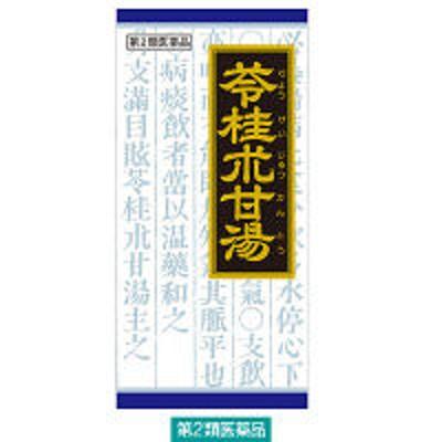 クラシエ薬品「クラシエ」漢方苓桂朮甘湯エキス顆粒 45包 クラシエ薬品【第2類医薬品】