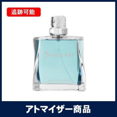 アランドロン サムライ EDT 1ml 香水 レディース メンズ