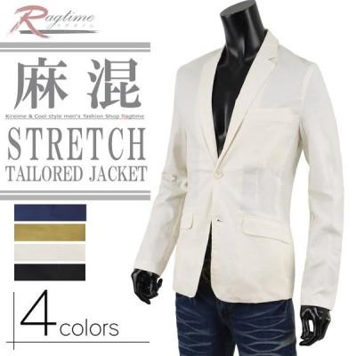 ジャケット メンズ 夏 サマージャケット 麻 テーラードジャケット ストレッチ リネン R29022101