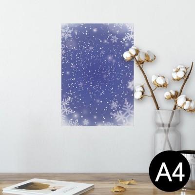 ポスター ウォールステッカー シール式 210×297mm A4 写真 壁 インテリア おしゃれ wall sticker poster 空 夜空 雪 012805
