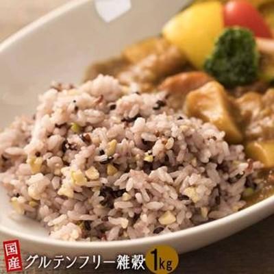 【1kg(500g×2袋)】グルテンフリー雑穀 (雑穀米・チャック付き)