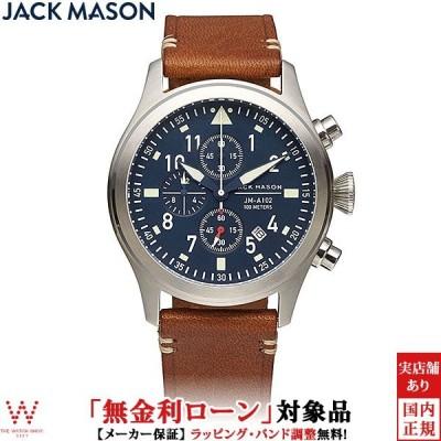 無金利ローン可 ジャックメイソン 腕時計 メンズ JACK MASON アヴィエーション AVIATION JM-A102-018 クロノグラフ 革ベルト