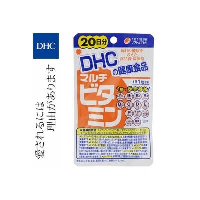 マルチビタミン 20粒(20日分)×5 (栄養機能食品) / DHC