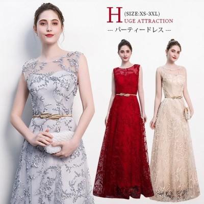 パーティードレス ロングドレス 大きいサイズ 大人 イブニングドレス ノースリーブ 袖なし aライン チュール イベント ハイウエスト キレイめ