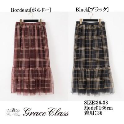 Grace Class/グレースコンチネンタル、グレースクラスのチェック刺繍チュールスカート