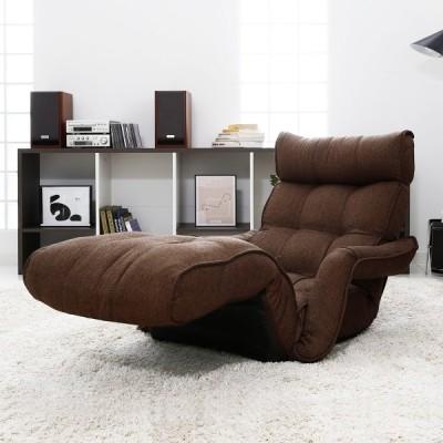 座椅子 リクライニング 低反発 ハイバック 42段ギア おしゃれ 肘掛付き 座椅子ソファー フロアチェア ワイド リラックスチェア フットレスト ロウヤ LOWYA