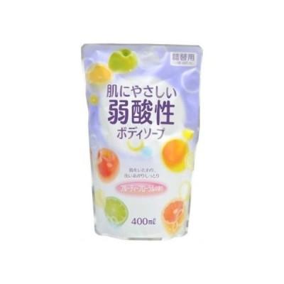 【あわせ買い2999円以上で送料無料】弱酸性ボディソープ フルーティーフローラルの香り 詰替用 400ml