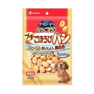 グラン・デリ きょうのごほうび プチごほうびパン ミルク味 ( 100g )/ グラン・デリ