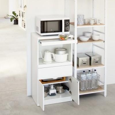 家具 収納 キッチン収納 食器棚 必要なものだけコンパクトに置ける ミニマリストのためのミニマルレンジ台 扉タイプ 幅59cm 569924