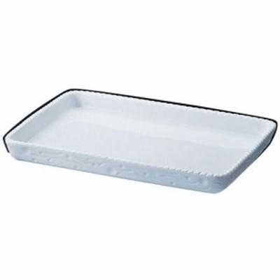 ロイヤル ロイヤル 長角型グラタン皿 ホワイト PB510-40-4 RLI32【送料無料】