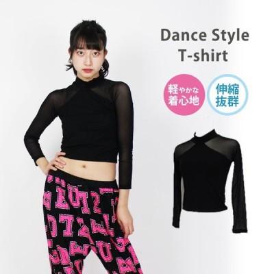 ダンス衣装 シースルー トップス Tシャツ 黒 無地 長袖 へそだし ショート丈 レディース 韓国