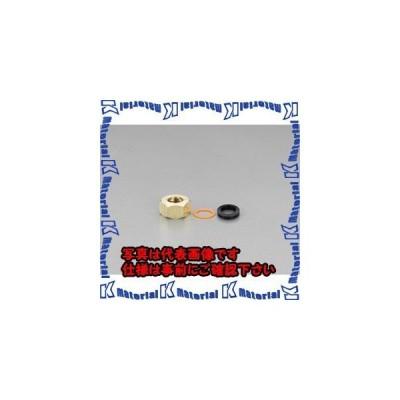 """【代引不可】【個人宅配送不可】ESCO(エスコ) PJ 1/2""""/13用 給水管固定ナットセット EA124MC-21 [ESC003203]"""