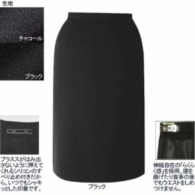 事務服・制服・オフィスウェア  ヌーヴォ FS4568 セミタイトスカート 5号~19号