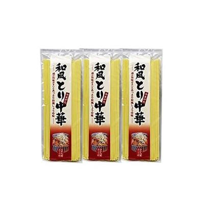山形県産 鳥中華 乾麺 3袋 6食入り スープ付き 保存用